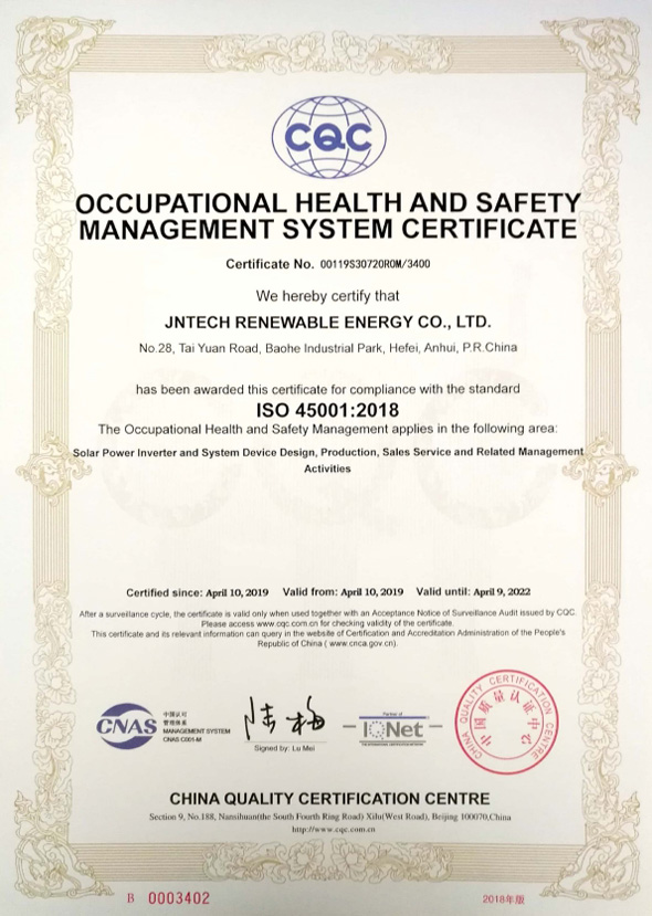 Occupational health and dafety management system certification